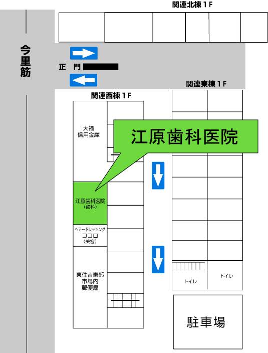2011-2-27江原歯科.jpg
