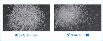 kisiri02.jpg