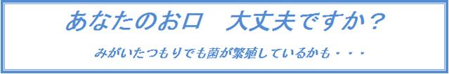 kanjida01